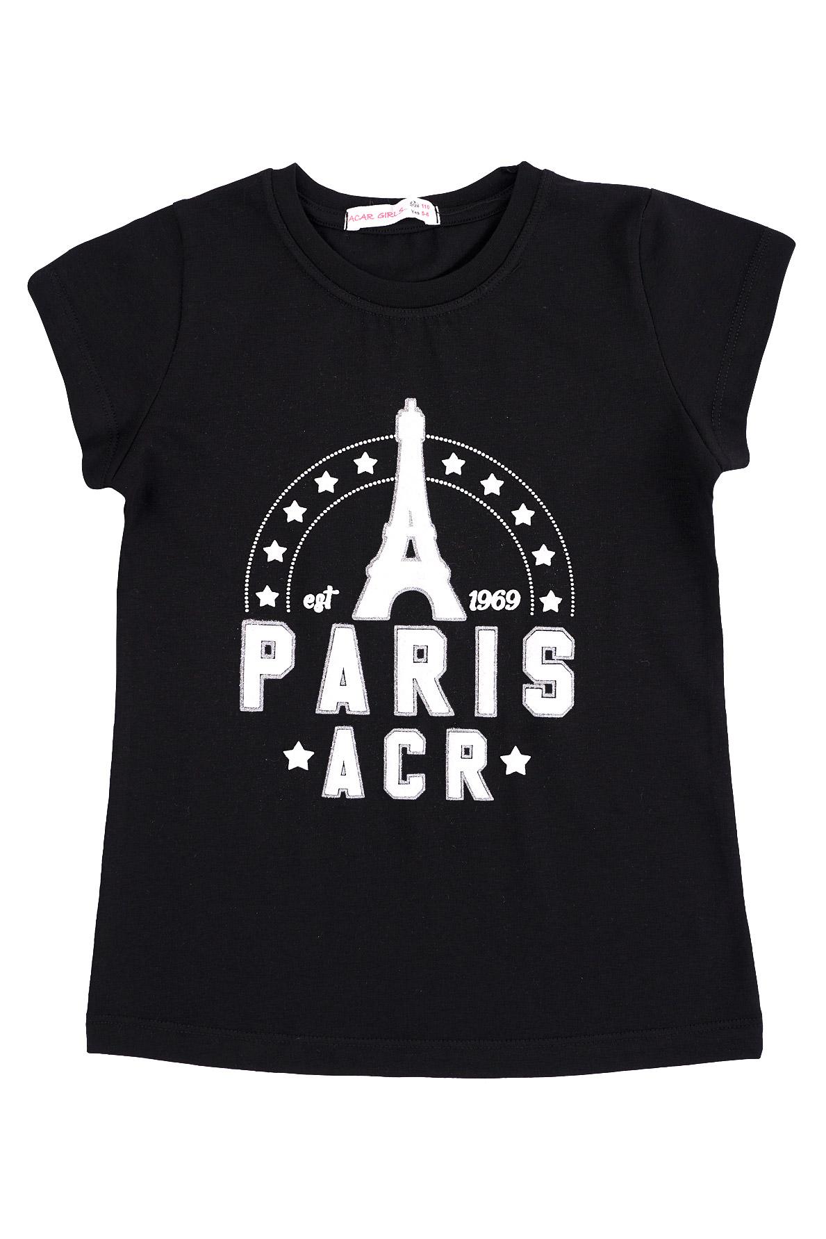 acarkids ACRXX6737SYH